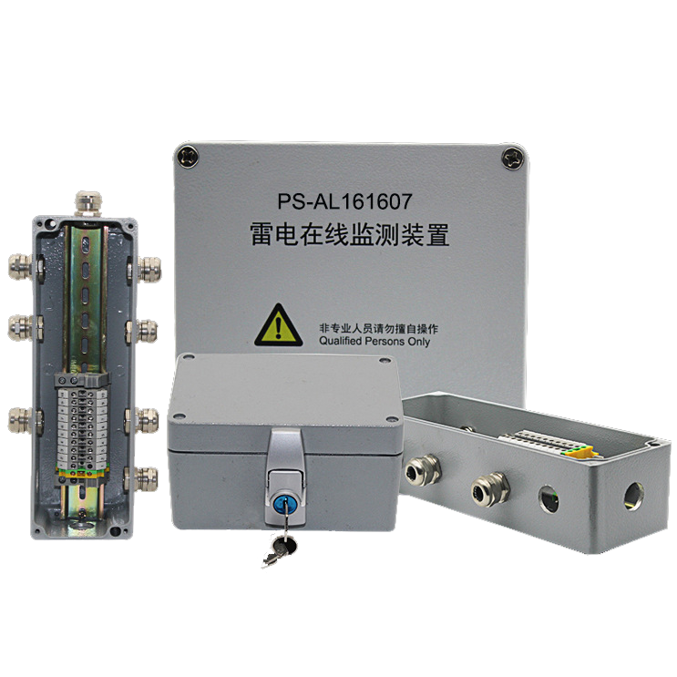 How to choose waterproof junction box?